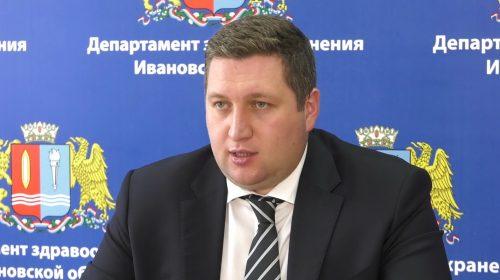 В Иванове закрыли на дезинфекцию отделение колопроктологии в онкодиспансере