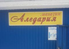 В Ивановской области уничтожили мясо без документов