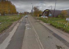 Улицу Окуловой в Иванове отремонтируют на 28 млн рублей