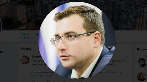 На мэра города Иваново Владимира Шарипова напали неизвестные
