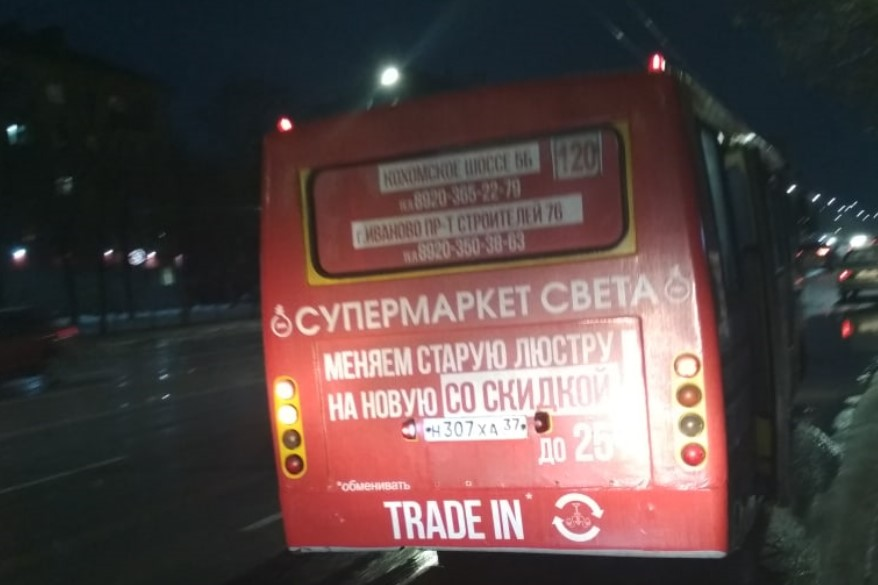 Очередная пенсионерка пострадала в ивановской маршрутке