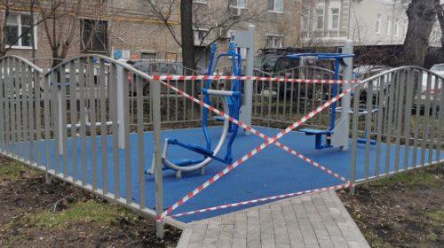 Коронавирус в Иваново не зарегистрирован, а в Москве уже закрывают площадки