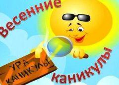 Карантин в школах Иваново не ввели: гимназия №30 перенесла каникулы
