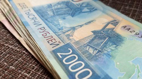 В Ивановской области за нарушение карантина будут штрафовать на 15 тысяч