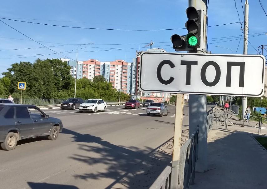 Будут ли введены пропуска в Иваново: вопрос обсуждается в оперативном штабе