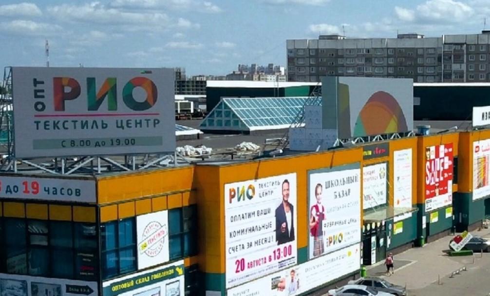 Когда откроют РИО в Иванове «после карантина»: текстильный центр работает