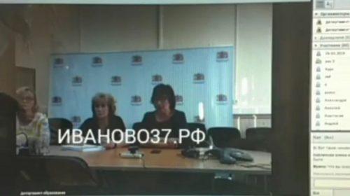 Срыв ЕГЭ в Иваново: зависла даже трансляция Департамента
