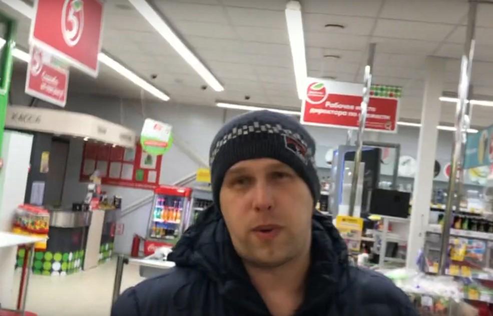 В Кохме на видео блогера избили после выявления просрочки в «Пятерочке»