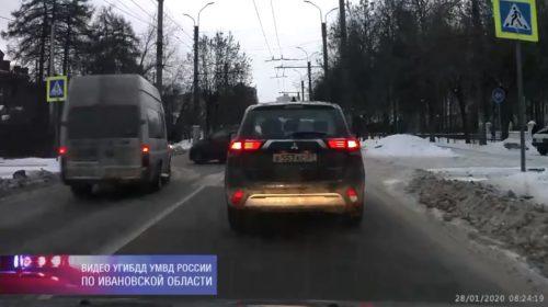 Видео аварии на Ермака: маршрутка обгоняла по встречной через переход