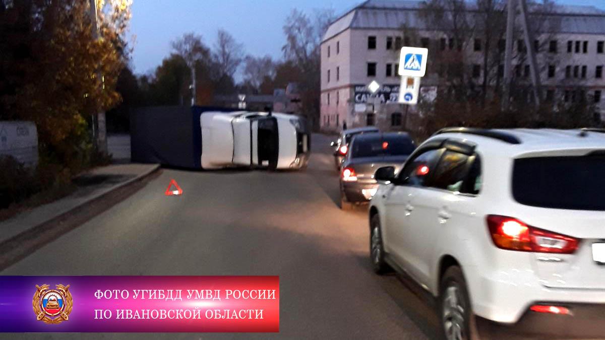 В аварии на 11-ом Проезде в Иванове перевернулась ГАЗель