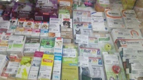 В одном из зоомагазинов без лицензии торговали лекарствами для животных