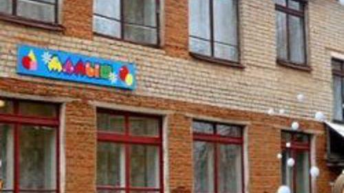 Детсад «Малыш» в Вичуге закрыли, детей переведут в «Светлячок»