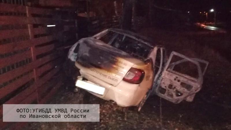 По факту аварии в Заволжске с двумя погибшими возбуждено уголовное дело