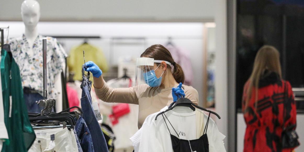 Можно мерить одежду в ТЦ и заниматься на спортплощадке: изменения в регламент