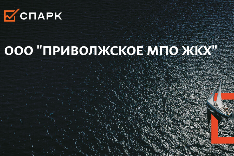 Черное ЖКХ: директор присвоил почти миллион рублей платежей Приволжского района