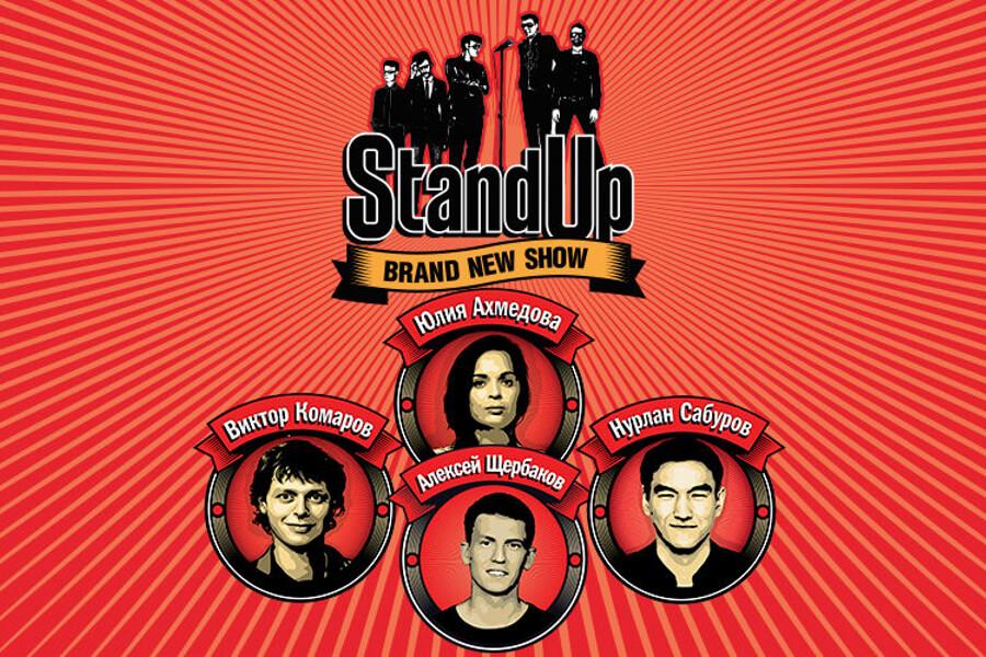 Stand Up в Иваново: проект ТНТ выступит на сцене 11 ноября