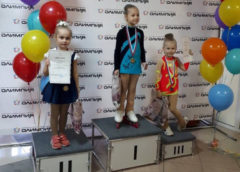 В Иванове назвали юных победителей турнира по фигурному катанию
