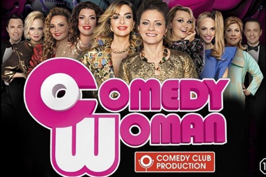 Проект Comedy Woman выступят в Иваново в понедельник 15 октября