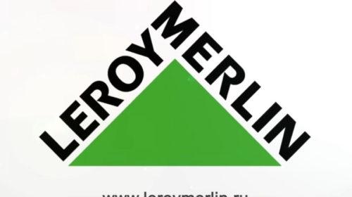 Леруа Мерлен на стадии проведения земляных работ по проекту на миллиард