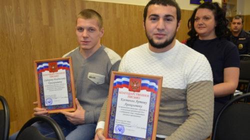 Артем Костанян и Влад Сидоров в Тейково награждены за спасение женщины