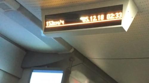 По чем билеты на поезд «Ласточка» Иваново-Москва на Новый год