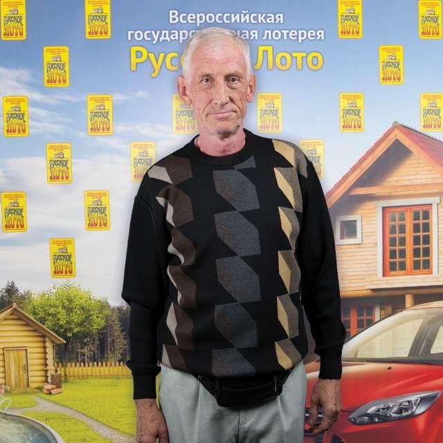 Пенсионер из Ивановской области выиграл почти миллион в лотерею