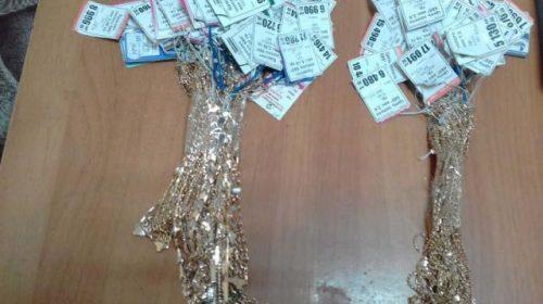 Двое вооруженных мигрантов ограбили ювелирный магазин в Приволжске