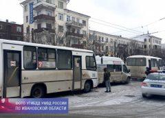 Три маршрутки устроили паровозик в Иванове
