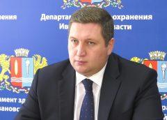 Шуйская ЦРБ частично закрыта на карантин