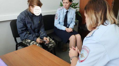 После избиения школьницы в Иванове возбуждено административное дело о побоях