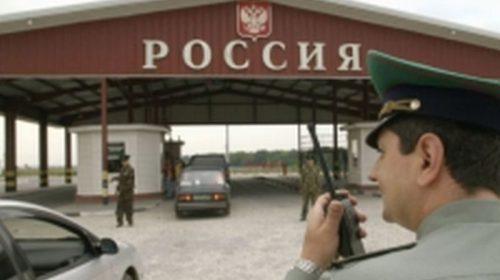 28 нелегальных мигрантов выдворили из Ивановской области