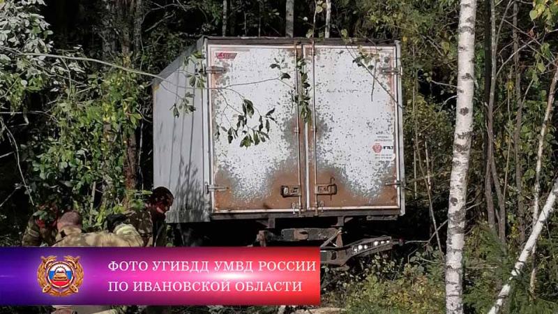 ДТП на дороге Гордяковка-Лух-Чадуево: в аварии погиб человек