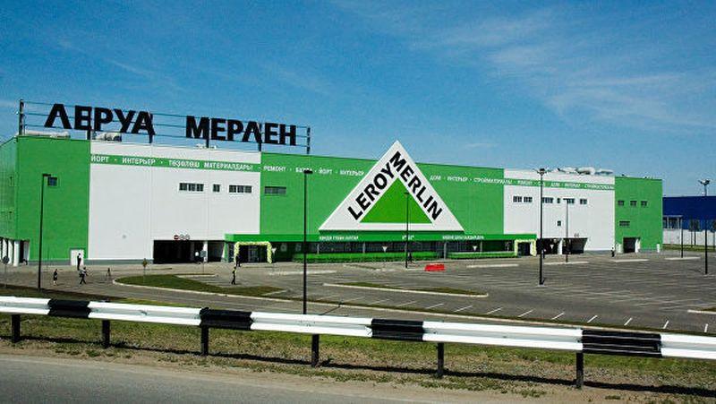 Леруа Мерлен планирует запуск в РФ проекта по сбору мусора после ремонта