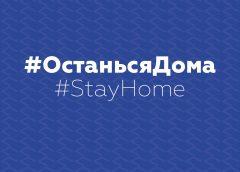 Ивановский политех с 17 марта отправили на карантин по коронавирусу