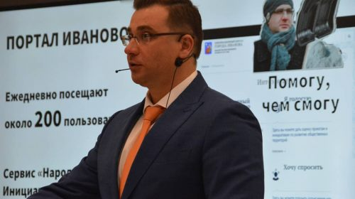 Покушение на мэра Иваново Владимира Шарыпова еще не раскрыто