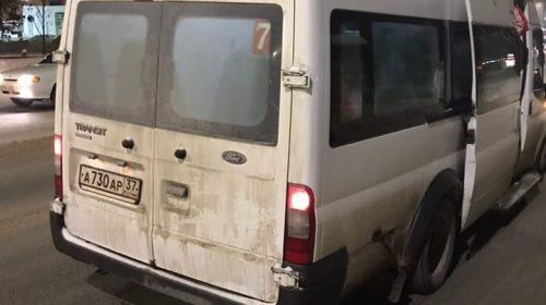 Мэрия Иванова отреагировала на жалобу пассажира маршрутки №7