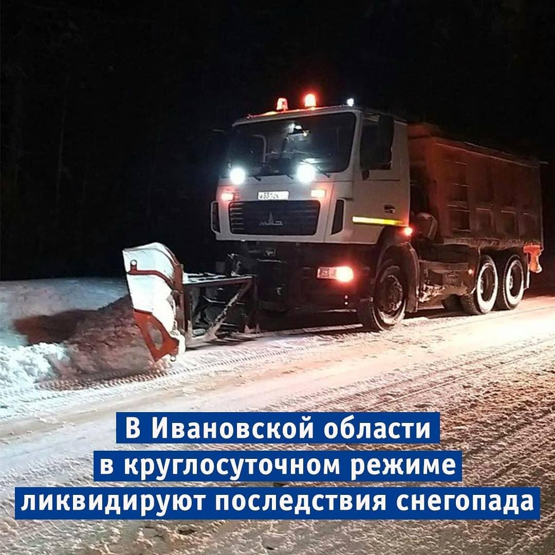 Куда звонить для очистки дороги от снега: круглосуточные номера телефонов