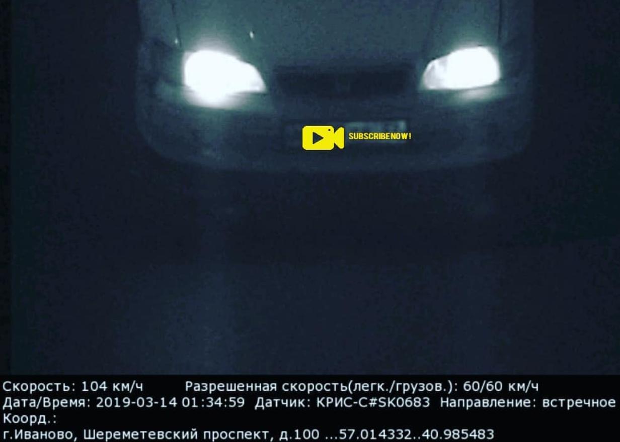 В Иванове на ремонт двух камер фиксации нарушений ПДД потратят почти 3 млн