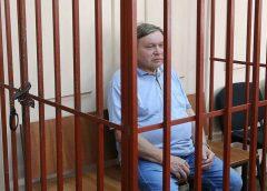 Суд оставил бывшего ивановского губернатора Павла Конькова под арестом