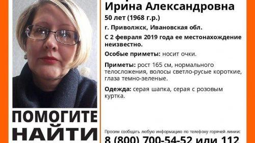 В Приволжске пропала без вести 50-летняя Ирина Мартынова