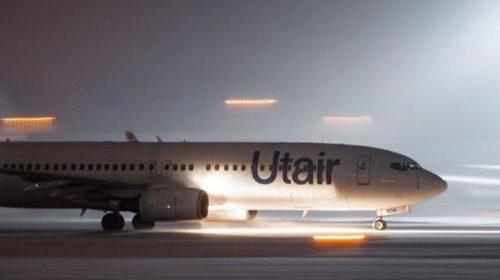 Авиакомпания UTair может остановить полеты