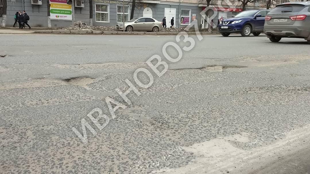 Асфальт на видео сошел с дорог Иванова за месяц после ямочного ремонта