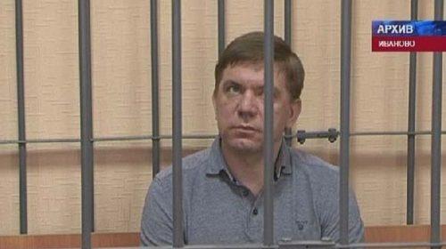 Экс-мэр Кинешмы Андрей Чужбинкин вышел из тюрьмы по УДО