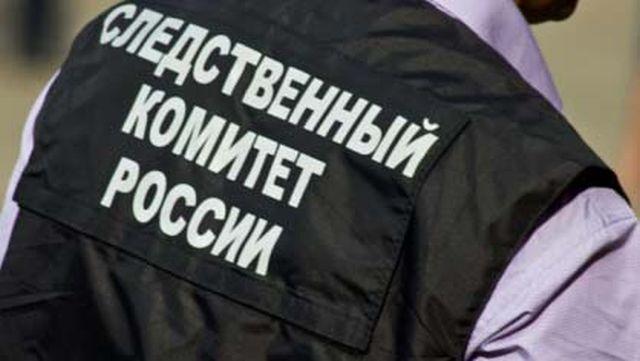 """Жителя Палеха судят за пост в социальной сети """"ВКонтакте"""""""