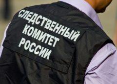 В Иванове возбуждено уголовное дело за мошенничество в автостраховании
