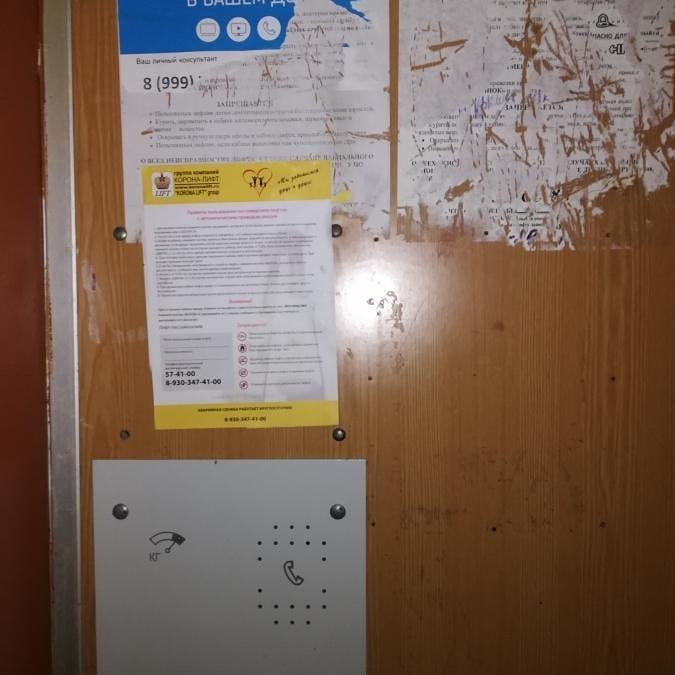 В Иванове продолжают работать выработавшие свой срок лифты