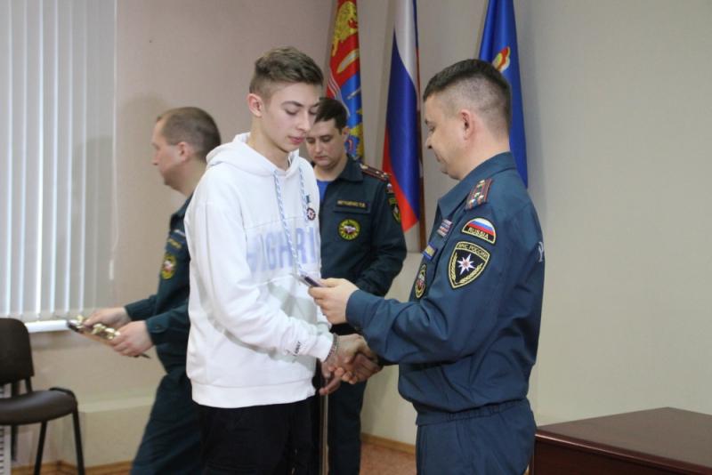 Награда МЧС Иваново