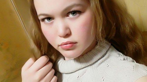 В Шуе пропала 17-летняя Вера Бесшапошникова