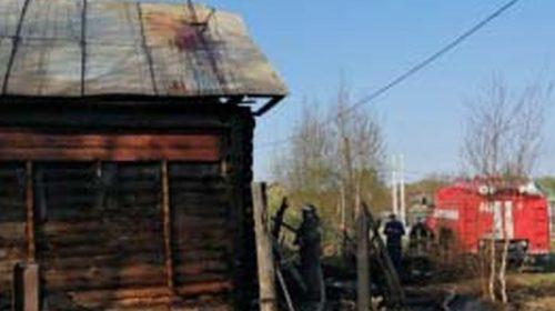 Пожар на Матросова: погибли двое мужчин и женщина