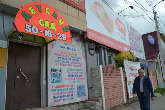 В Иванове начали проверять вывески и наружную рекламу